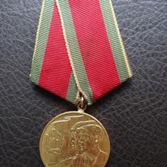 Medalie In cinstea incheierii colectivizarii agricultorii 1962 - Medalii Romania, An: 1971