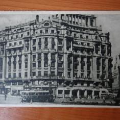 Carte postala - Vedere - Sepia -  Bucuresti - Splaiul Independentei - Autogara, Circulata, Fotografie