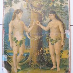 Icoana anii 20 Adam si Eva in Gradina Edenului realizata la Dorohoi