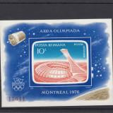 ROMANIA 1976, LP 915, J. O. DE VARA MONTREAL COLITA NEDANTELATA MNH - Timbre Romania, Nestampilat