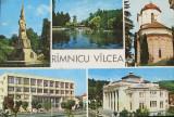 Ramnicu Valcea,Vedere multipla,francata,circulata in 1973, Fotografie