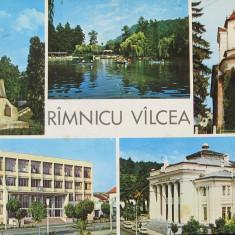 Ramnicu Valcea, Vedere multipla, francata, circulata in 1973 - Carte Postala Muntenia dupa 1918, Fotografie