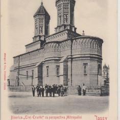 IASI, BISERICA TREI IERARHI CU PERSPECTIVA MITROPOLIEI - Carte Postala Moldova pana la 1904, Necirculata, Printata