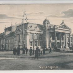 ROMANIA IASI, TEATRUL NATIONAL ,CIRCULATA 1926, Printata