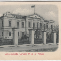 IASI COMANDAMENTUL CORPULUI AL IV-LEA DE ARMATA CLASICA CIRCULATA 1900 - Carte Postala Moldova pana la 1904, Printata