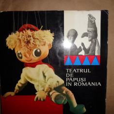 Teatrul de papusi in Romania - Iordan Chimet, Letitia Gitza, V.Silvestru - Carte educativa