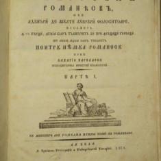 BIBLIOTECA ROMANEASCA SAU ADUNARI DE MULTE LUCRURI FOLOSITOARE, BUDA, 1834 - Carte veche