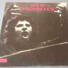 MIKIS THEODORAKIS - GREEK MUSIC ( incl. ZORBA ) - ELECTRECORD / DISC VINIL - Muzica Rock