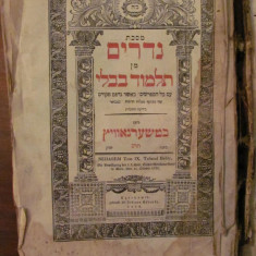 PVM - TALMUD Babilonean NEDAREM volumul IX editat in Cernauti 1842 IUDAICA RAR!