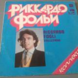 RICCARDO FOGLI - COLLEZIONE - MELODIA made in URSS/ DISC VINIL/ITALO POP - Muzica Rock electrecord