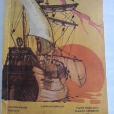 Limba Spaniola  / manual  /C43P, Alta editura