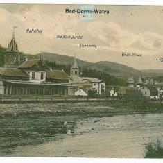 2823 - Bukowina, DORNA-WATRA, Railway station - old postcard - unused - Carte Postala Bucovina 1904-1918, Necirculata, Printata