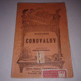 MAXIM GORCHI - CONOVALOV ~ B.P.T. 687 - Carte veche