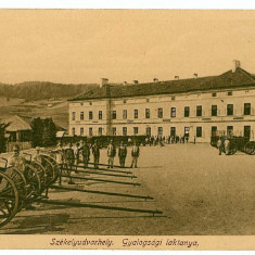 2850 - Harghita, ODORHEIUL SECUIESC, cazarma infanteriei - old PC - unused - Carte Postala Transilvania 1904-1918, Necirculata, Printata