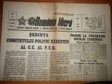 Ziarul romania libera 1 iunie 1982