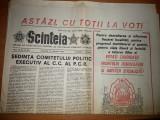 ziarul scanteia 21 noiembrie 1982 (foto si articol orasul rm. valcea )