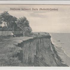 MOLDOVA, STATIUNEA BALNEARA DACIA(BUDACHI - CORDON) - Carte Postala Moldova dupa 1918, Necirculata, Printata