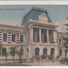 CALARASI, PALATUL ADMINISTRATIV - Carte Postala Oltenia dupa 1918, Necirculata, Printata