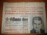 ziarul romania libera 2 decembrie 1983(65 de ani de la faurirea statului roman )