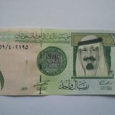 1 RIYAL 2007 ARABIA SAUDITA / SAUDI ARABIAN UNC