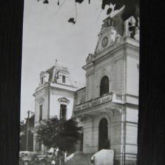 Carte postala - Slatina / Olt (anii 60) - Carte Postala Oltenia dupa 1918, Circulata, Fotografie