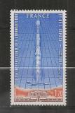 Franta.1979 Salonul international de aeronautica si cosmonautica   SF.592, Nestampilat