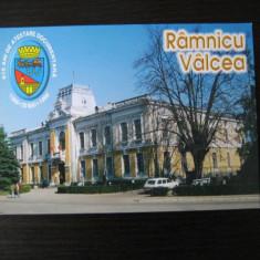 Carte postala - Rm.Valcea, Primaria / Valcea (anii 90), Ramnicu Valcea, Necirculata, Fotografie
