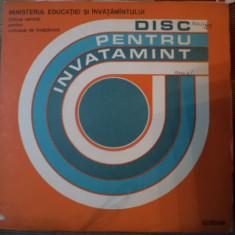Disc pentru invatamant muzica pentru copii elevi disc vinyl lp electrecord, VINIL