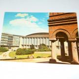 Bucuresti, Piata Palatului - necirculata - 2+1 gratis - RBK8704 - Carte Postala Muntenia dupa 1918, Fotografie