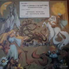 Alba ca zapada si cei sapte pitici motanul incaltat disc vinyl limba germana lp - Muzica pentru copii electrecord, VINIL