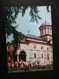 Carte postala - Manastirea Cozia / Valcea (anii 80)