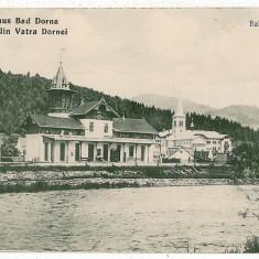 2844 - Bukowina, VATRA-DORNEI, Railway station - old postcard, CENSOR used 1916 - Carte Postala Bucovina 1904-1918, Circulata, Printata