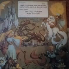Alba ca zapada si cei sapte pitici motanul incaltat disc vinyl limba engleza lp - Muzica pentru copii electrecord, VINIL