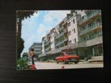 Carte postala Dragasani / Valcea (anii 80), Necirculata, Fotografie