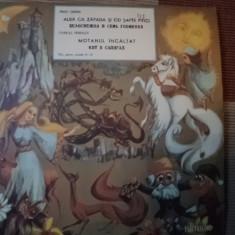 Alba ca zapada si cei sapte pitici motanul incaltat disc vinyl limba rusa lp - Muzica pentru copii electrecord, VINIL