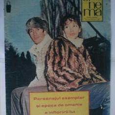 REVISTA CINEMA { NUMARUL 2 ANUL 1984 }