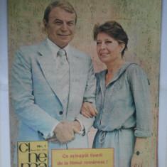 REVISTA CINEMA { NUMARUL 1 ANUL 1983 }