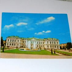 Bacau, Consiliul Popular - 1970 - circulata - 2+1 gratis - RBK8768 - Carte Postala Moldova dupa 1918, Fotografie