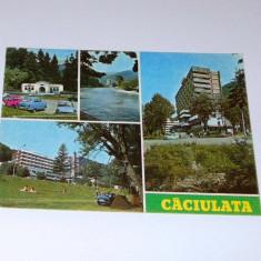 Caciulata, Complexul U.G.S.R. - 1980 - circulata -  2+1 gratis - RBK8763