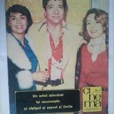 REVISTA CINEMA { NUMARUL 7 ANUL 1981 }