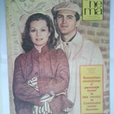 REVISTA CINEMA { NUMARUL 10 ANUL 1983 }