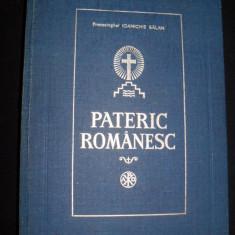 Pateric romanesc - Carti ortodoxe