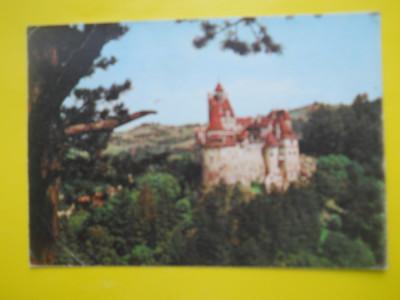 HOPCT  15558  MUZEUL     BRAN -  -JUDETUL  BRASOV   -  [CIRCULATA] foto