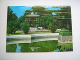 Carte postala / Rm.Sarat - Vedere din parc (anii 80), Circulata, Fotografie, Romania de la 1950