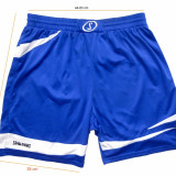 Pantaloni scurti sport baschet SPALDING originali (XL spre 2XL) cod-259020