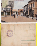 Husi (jud.Vaslui)-Strada Ghica Voda-TCV,rara,stampila interesanta, Circulata, Printata