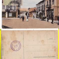 Husi (jud.Vaslui) - Strada Ghica Voda- TCV, rara