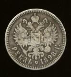 RUSIA RUBLA 1898  ARGINT INTRE DOLI SI CISTAGO 2 STELE STARE  FOARTE BUNA
