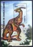 GUINEEA - DINOZAURI, 1 S/S NEOBLITERATA - E1418