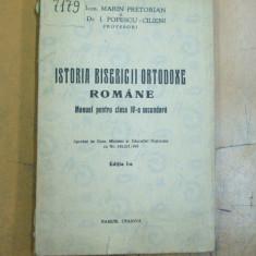 Istoria bisericii ortodoxe romane Craiova 1946 M. Pretorian